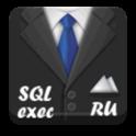 SQLexec icon