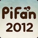 PiFan2012 상영작3 icon