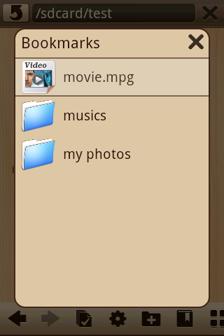 Wood File Manager - screenshot