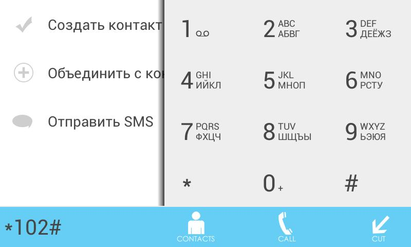 Light Theme for exDialer - screenshot