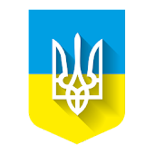 Ukraine Coat of Arms - LWP