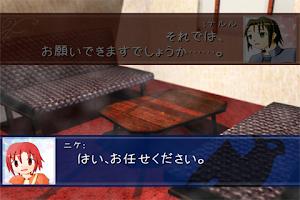 Screenshot of 小さな魔獣たんてい