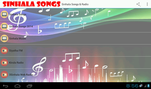 Sinhala Songs Radio