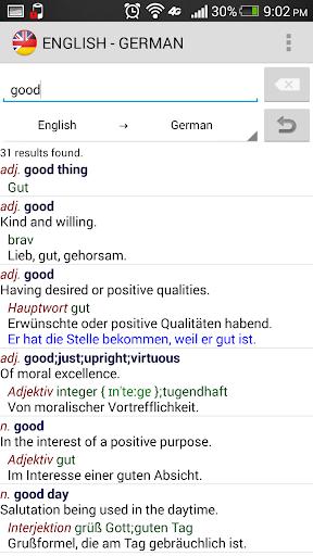 OFFLINE ENGLISH - GERMAN