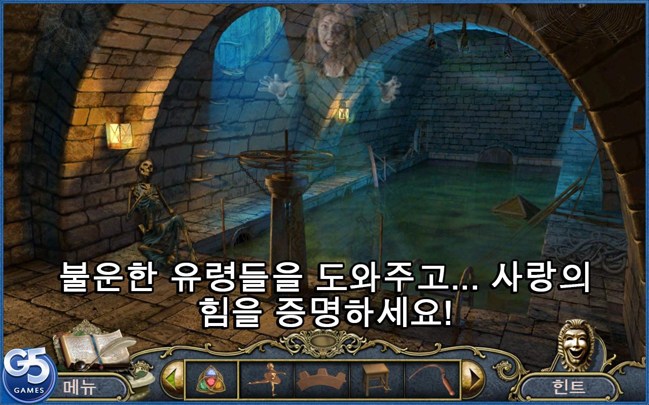 Mystery of the opera full google play android