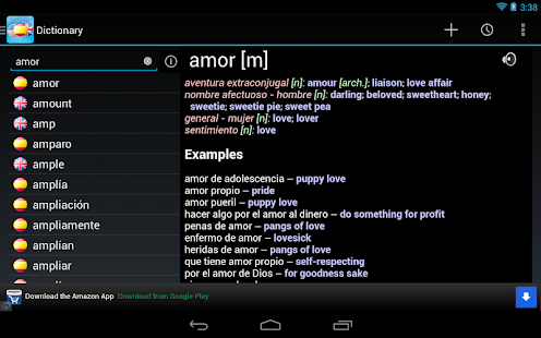 Spanish English Dictionary - screenshot thumbnail
