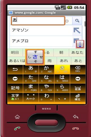 AIU-OpenWnn日本語入力IMEフリック対応キーボード