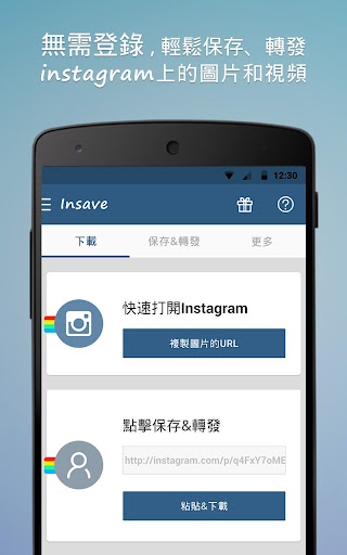 Insave-Download for Instagram