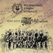 Filarmoniki History