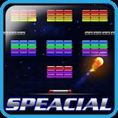 Brick Breaker Special Edition APK Icon