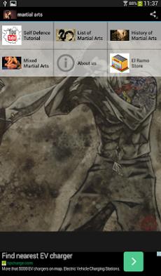 武道のおすすめ画像4