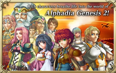 RPG Alphadia Genesis 2- screenshot thumbnail