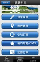 Screenshot of 55688