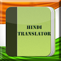 Hindi English Translator App icon