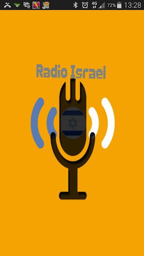 רדיו ישראל - Radio Israel