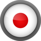 Volume Button Recorder PRO icon
