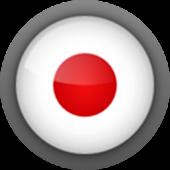 Volume Button Recorder PRO