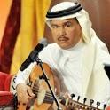 نغمات عود حزينة محمد عبده icon