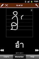 Screenshot of Thai Script