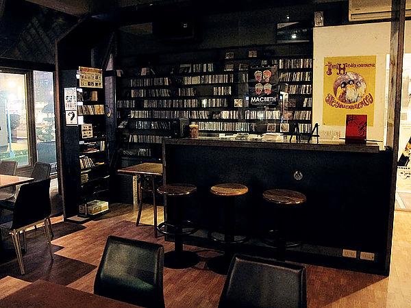 [台北] 公館 海邊的卡夫卡 音樂藝文咖啡館