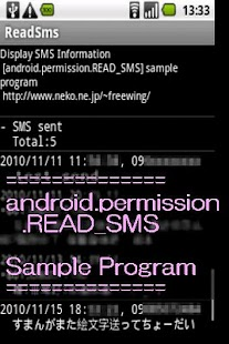 permission.READ_SMS - screenshot thumbnail