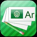 Arabic flashcards icon
