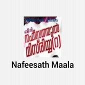 Nafeesath Maala (Malayalam)