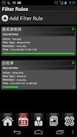 Screenshot of Rocket Blocker  (SMS/Calls )