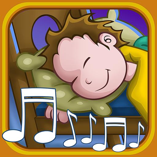 好梦 - 免费宝贝歌 音樂 App LOGO-APP試玩