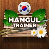 Train Hangul