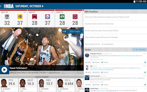 NBA Screenshot 18