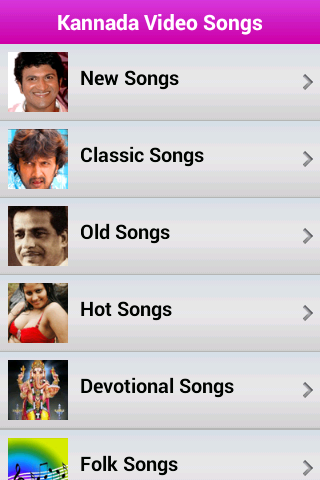 Kannada Video Songs - HD - screenshot