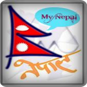My Nepal: Nepali FM Radio News