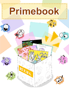 Primebook- screenshot thumbnail