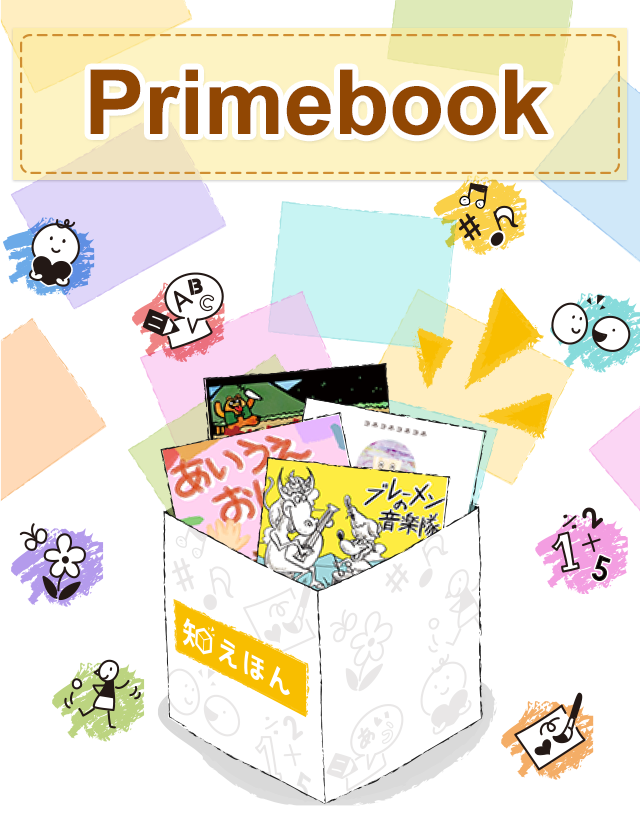 Primebook- screenshot