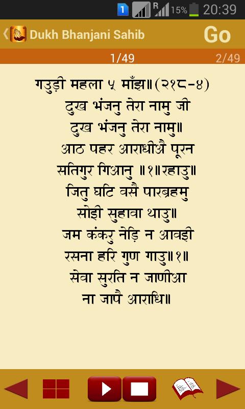 the zahir pdf in hindi