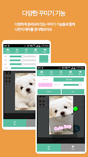 Theme Maker for KakaoTalk PRO- screenshot thumbnail