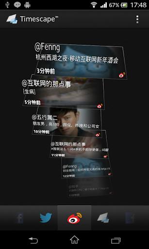 Windows Widescreen Wallpaper HD - 3D Rendered Backgrounds