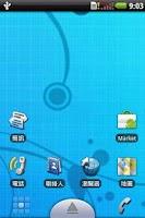 Screenshot of Cyber Windows