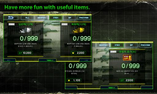 玩角色扮演App|Enemy Spot免費|APP試玩