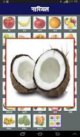 Screenshot of Fruits in Hindi