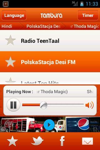 Hindi Bollywood Songs -Tambura