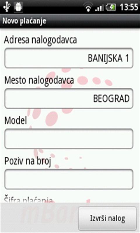 mBankar ProCredit Bank Srbija- screenshot