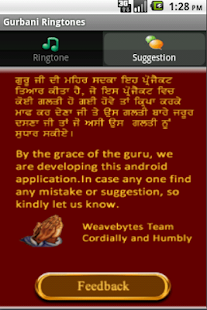 Gurbani Ringtones - screenshot thumbnail