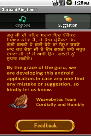 Gurbani Ringtones - screenshot