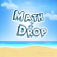 Math Drop Free logo
