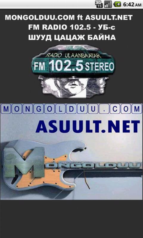 Mongol FM 102.5 Ulaanbaatar- screenshot