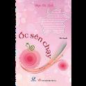Oc Sen Chay (Full – rất hay) logo