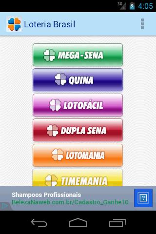 Loteria do Brasil- screenshot