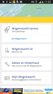 ANWB Wegenwacht - screenshot thumbnail